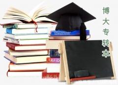 备考2020年五年制专升本有那些院校可以报考?