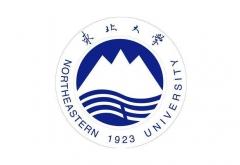 北京成人学历培训大专本科文凭全程托管终身可查费用低