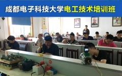 现在学电工技术要学习什么,电工培训怎么学。