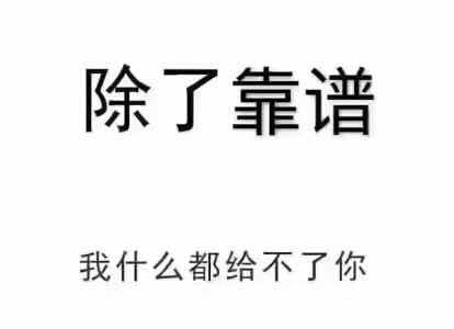 四川在职提升学历,正规国家承认的学历