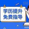 四川本土教育品牌(得利安)