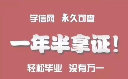 北京自考培训班消防工程专业本科学历助学考试通过率高