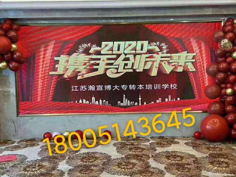 备考五年制专转本南京南晓庄学院旅游管理专业分析详情
