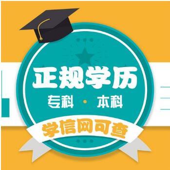 医科大学招生药学护理学专业网络教育专升本学历提升