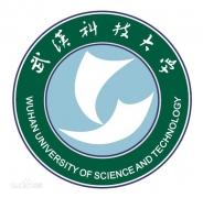 武汉科技大学成教药学专升本报名费和学费多少钱