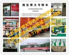 南京财经高等职业技术学校五年制专转本文秘专业可报考哪些专业?