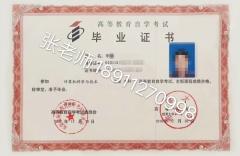 湘潭大学财务管理专业自考简单通过率高,本科学位好申请