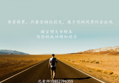 号外号外:有关江苏省五年制专转本2021年的考生要知道的哪些