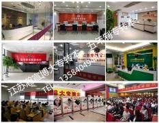南京高等职业学校五年制专转本,瀚宣博大带你冲刺金陵科技学院
