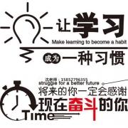 江苏省五年制专转本师范专业的学生一定要知道的那些事