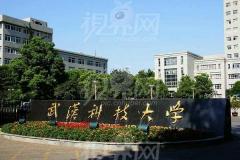 武汉科技大学成考专升本临床医学专业有哪些作用