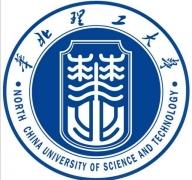 中国人民警察大学,消防工程和卫生事业管理专业招生简章