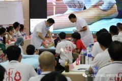 和派小圆针培训班(2020年9月14广州班)
