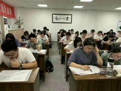 五年制专转本需要符合什么报考条件,南京有针对性的辅导班吗?