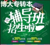 徐州五年制专转本:三江学院软件工程专业怎么复习,考试难吗