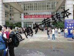 南京哪家五年制专转本辅导班专业又靠谱,南京瀚宣有保障吗?