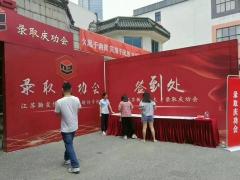 南京无锡连云港等江苏五年制专转本的学生可以报考哪些院校专业?