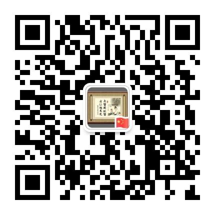 北京天医黄帝医用祝由术学习