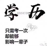 自考汉语言文学四川在哪里可以报名</strong>