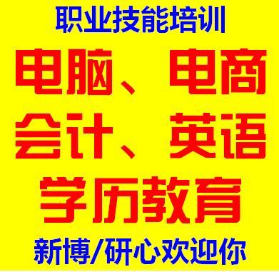 我想学商务英语提升一下自己,请问佛山乐从龙江附近那里有?