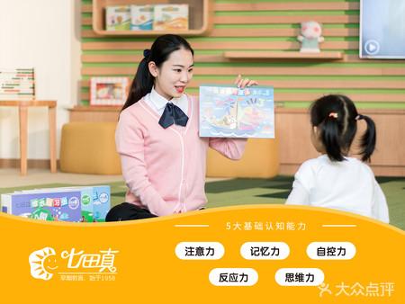 南京龙江6个月-6岁经典全脑开发启蒙早教体验课