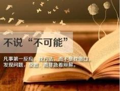 南京师范大学中北学院音乐学专业宿迁五年制专转本秋季招生计划