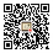 北京天医黄帝医用祝由术学习培训班