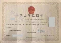 中国人民警察大学消防工程专业,全部考试流程简介