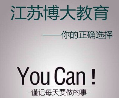 哪里有南京2021年五年制专转本专业课培训班,冷门专业可以辅