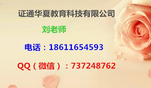 宁波建设厅塔吊施工电梯叉车信号工报名几月份考试