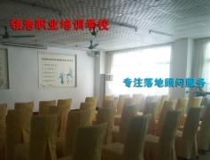 员工就业培训自动化办公学习请到领浩职业培训学校