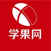 上海网络教育补习班、不要让学历限制您的就业