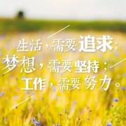 2021年江苏五年制专转本,南京晓庄学院旅游管理专业备考方案