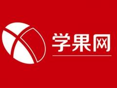 上海平面设计培训班-色彩构成的意义