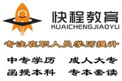 广安中专学历提升文凭报名入口