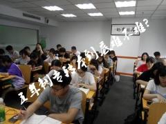 南京理工学院五年制专转本汽车服务工程专业备考方案