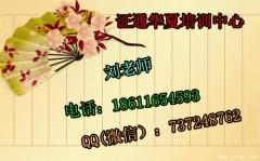 南京BIM报名条件 监理员土建施工员考试多久颁发