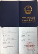江西省BIM应用工程师报名培训考试全国通用可查