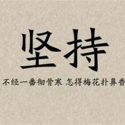 江苏五年一贯制专转本是否需要参加培训班