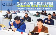 成都电工培训 零基础的维修电工培训