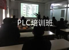 成都电子科大西门子plc培训 小班实操培训