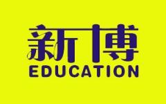 佛山乐从龙江北滘陈村学会计做账到新博教育