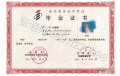 中国传媒大学自考本科,播音与主持专业可拿学位