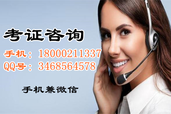 重庆建筑电工证快速考证报名+考试