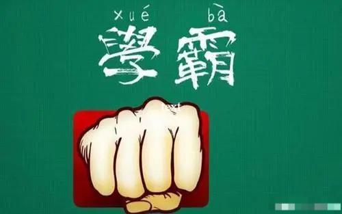 备考徐州五年制专转本:选择良好学习环境及氛围的重要性