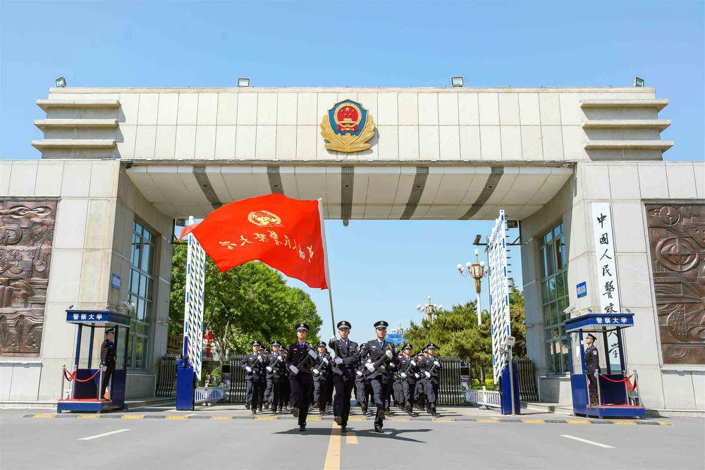 成人自考中国人民警察大学本科消防工程专业报考细则