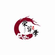 7月份郑州举办芦氏易阳指培训班