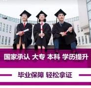 自考形式专科专业简单好考正规自考大专文凭毕业拿证快