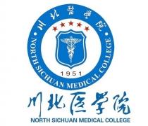 川北医学院成人学历专科本科成人高考报名
