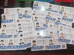 北京电工证在哪办理多少钱
